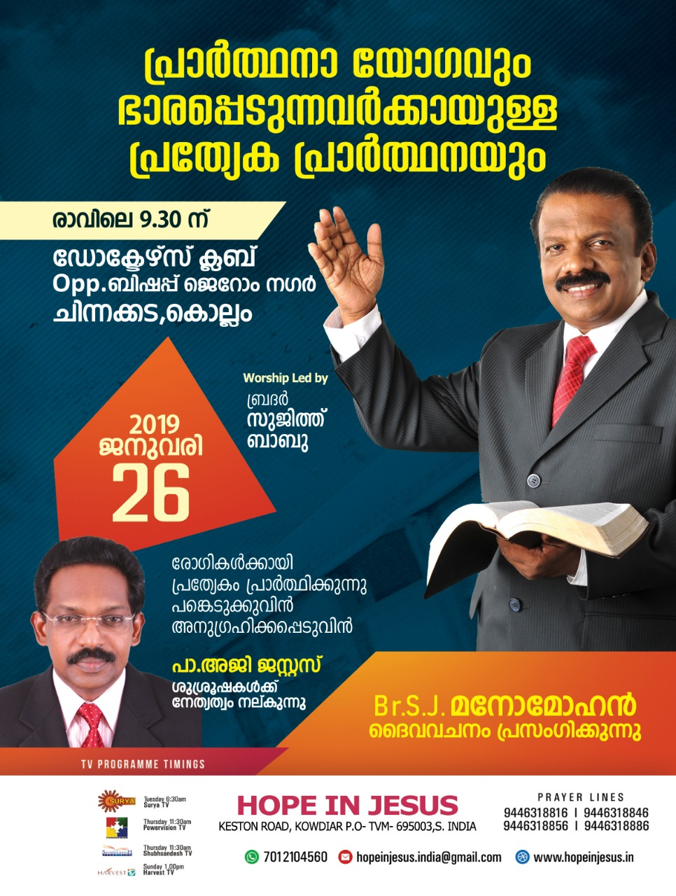 BLESSING MEETING IN KOLLAM