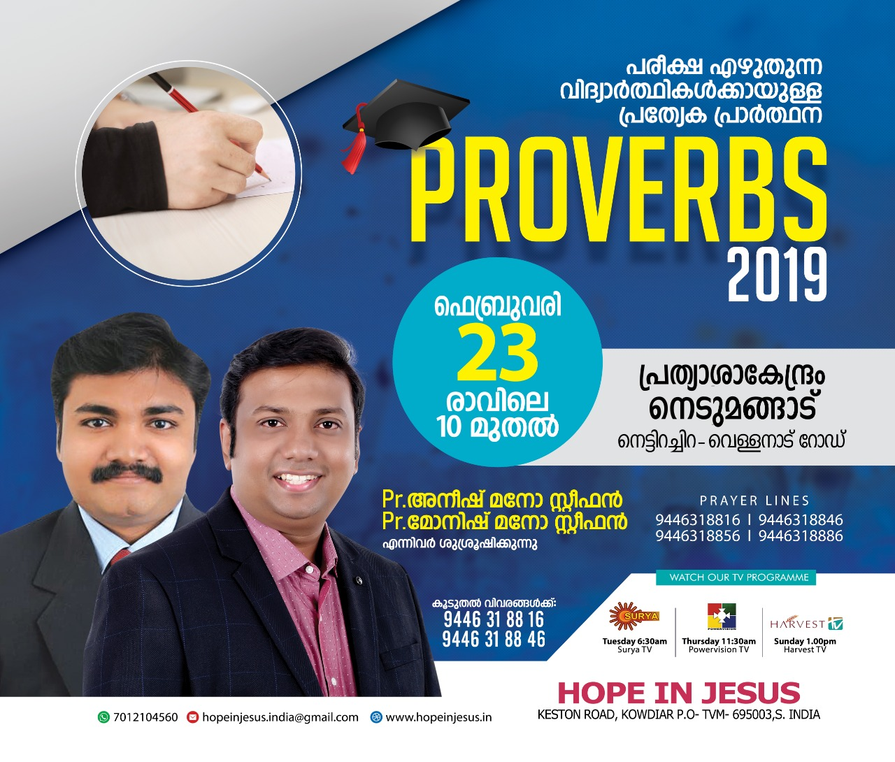 Students Examination Prayer, PROVERBS 2019 in Trivandrum