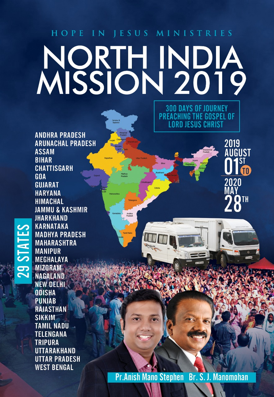 NORTH INDIAN MISSION 2019
